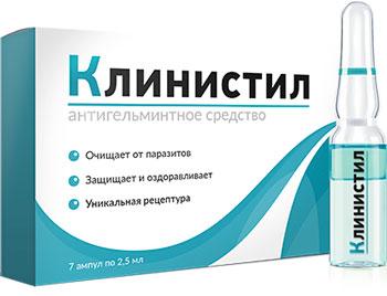 adăugați câteva picături de apă din paraziți)