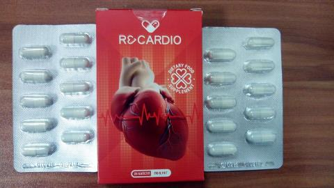 pastile pentru tratamentul whiplash)