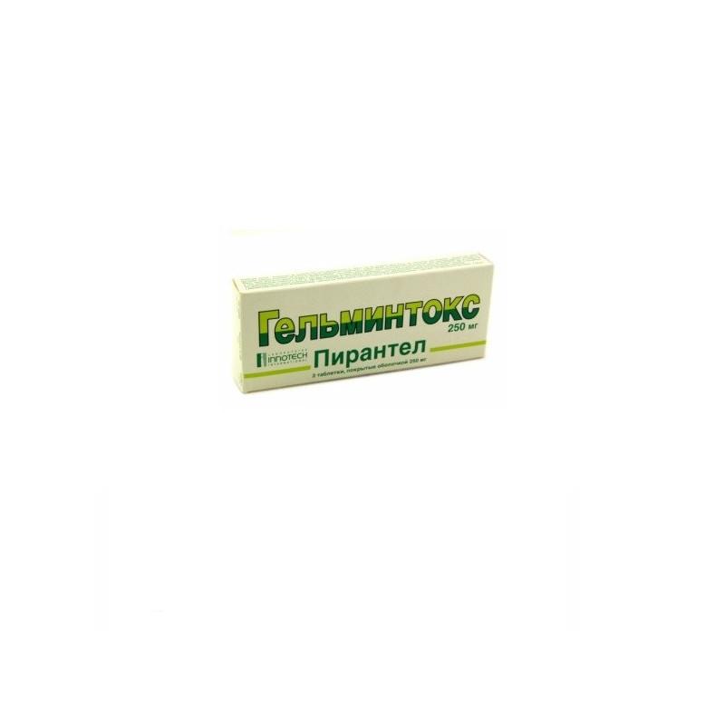 Helmintox Mg Comprimate Filmate | myHealthbox