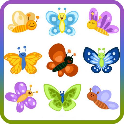 fluturii sunt paraziți)