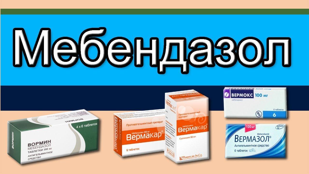 helmintox side effects cheloo macanache