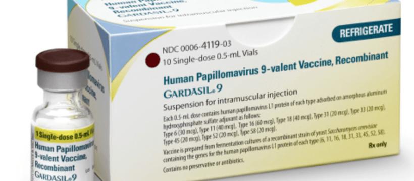 hpv virus vaccine 9 vial im)
