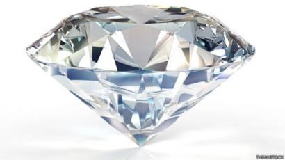 teniera este un diamant