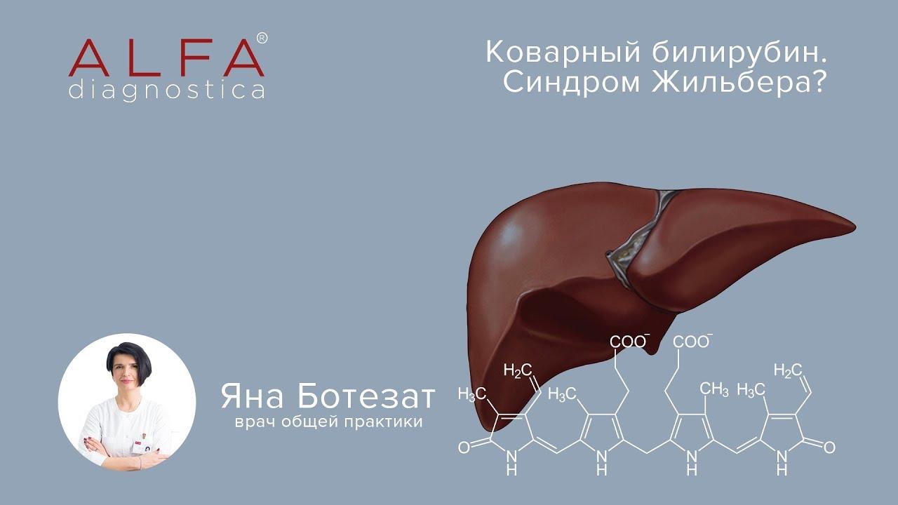 Analize medicale - Invitro Diagnostics - Laborator medical perfomant - Enterobioza unilab