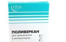 consecințele pastilelor de vierme)