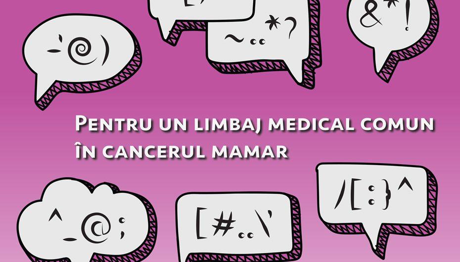 cancerul mamar umf iasi frottis positif au papillomavirus
