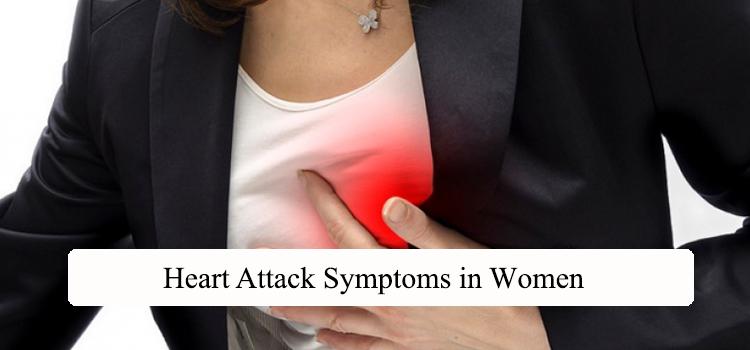 Simptome resimtite inainte de declansarea unui atac de cord