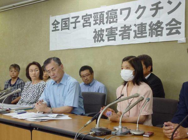 vaccin hpv japon