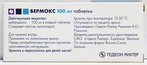 helmintox active ingredient)