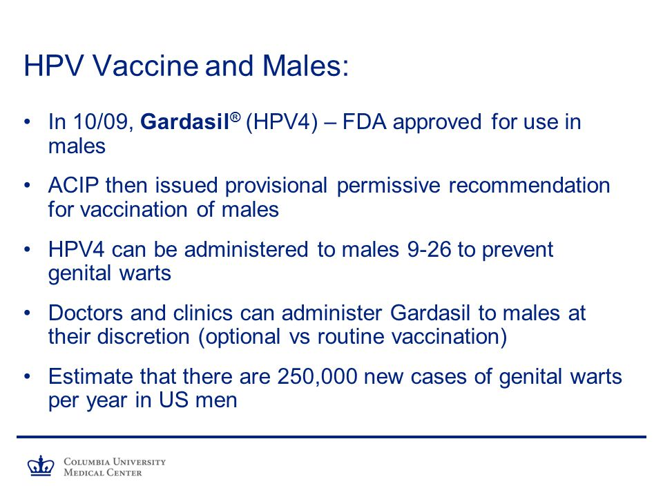 hpv vaccine for males