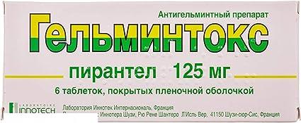 helmintox tab