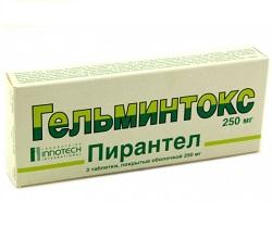 helmintox uses)