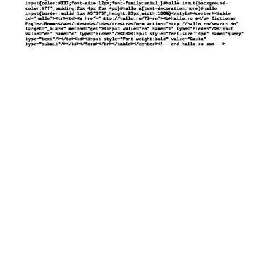 oxiuri zentel le papillomavirus humain symptomes