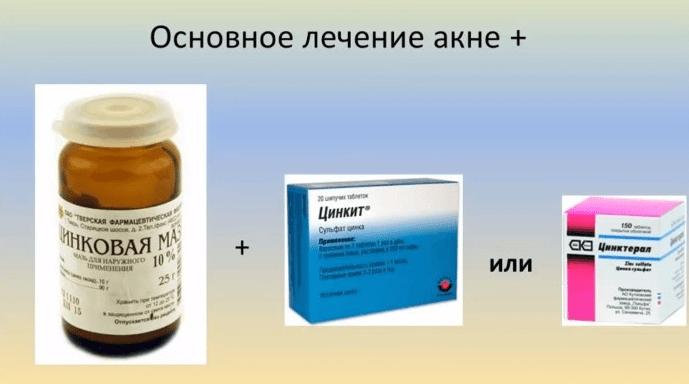 viermi de unguent de zinc pentru viermi)