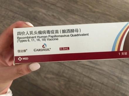 hpv virus chinese medicine)
