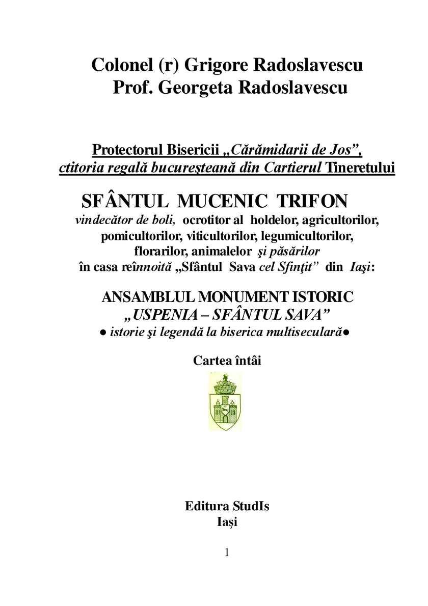 tratamentul viermilor și exilului)