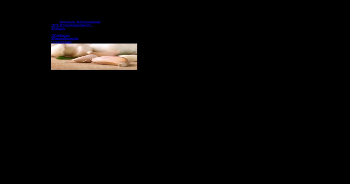 regim de tratament al viermilor