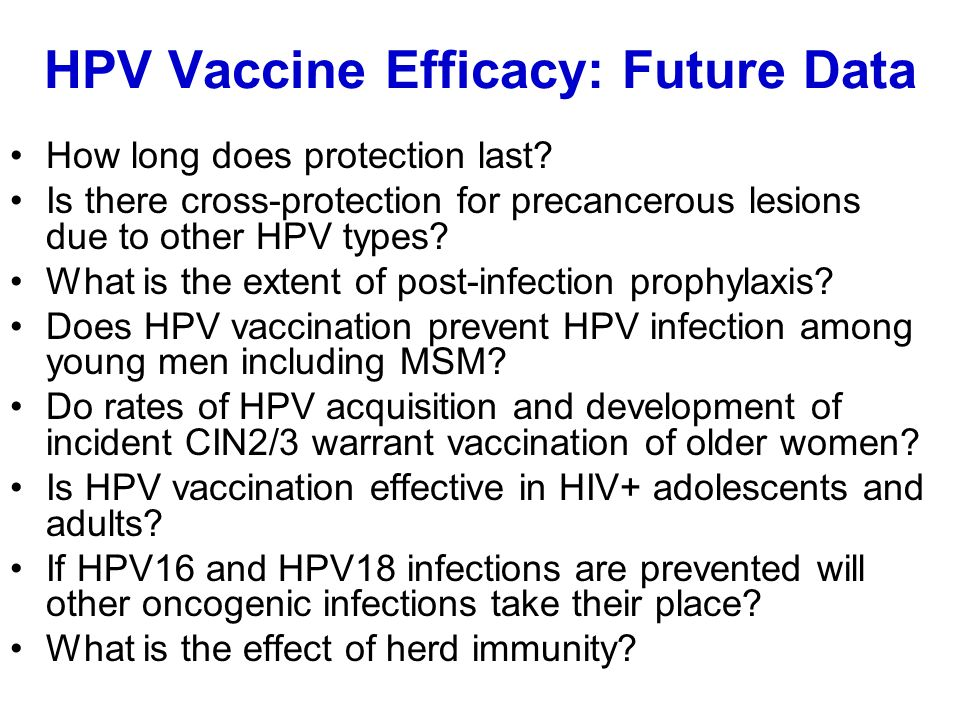 hpv vaccine how long does it last