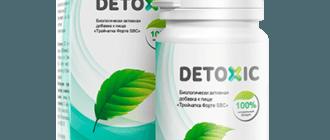 curățarea de paraziți, toxine și toxine)