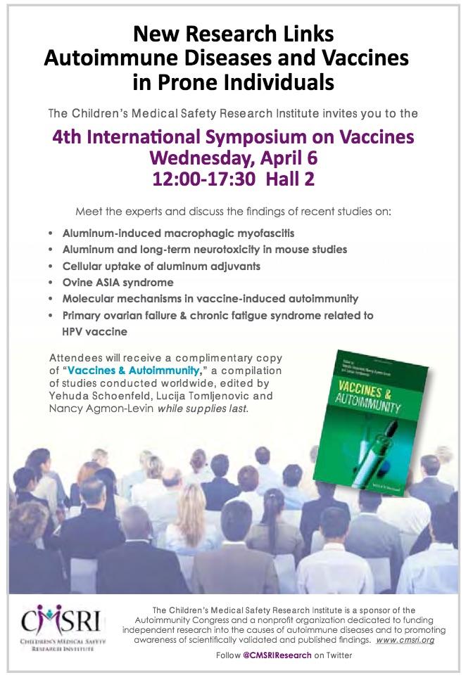 human papillomavirus vaccine and autoimmune diseases)