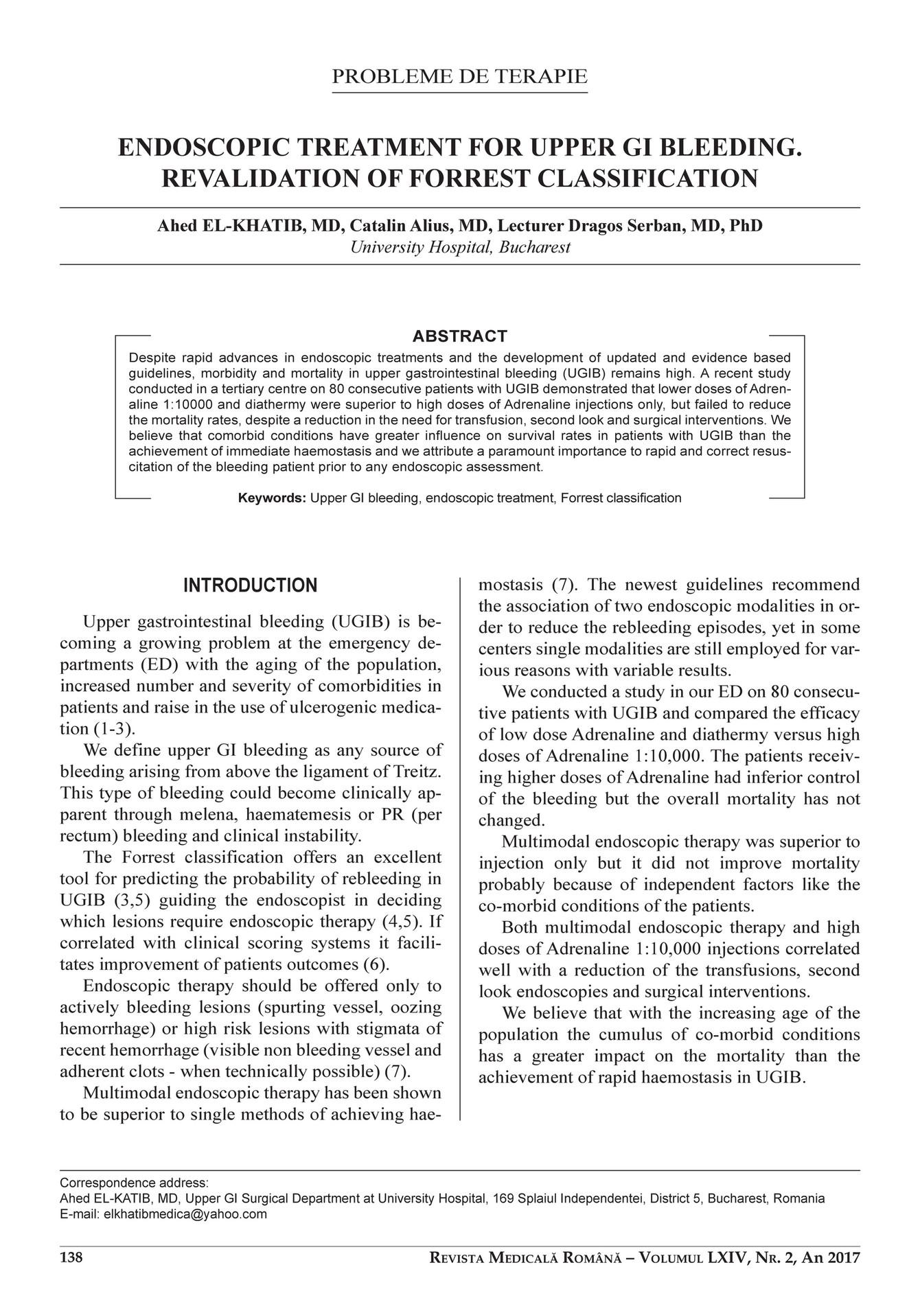 cercetarea terapiei helmintice)