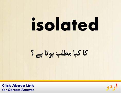 papilloma virus meaning in urdu