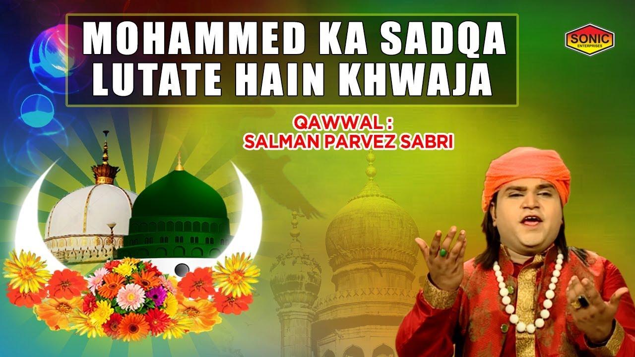 Qawwali FullHD New Tab Wallpapers