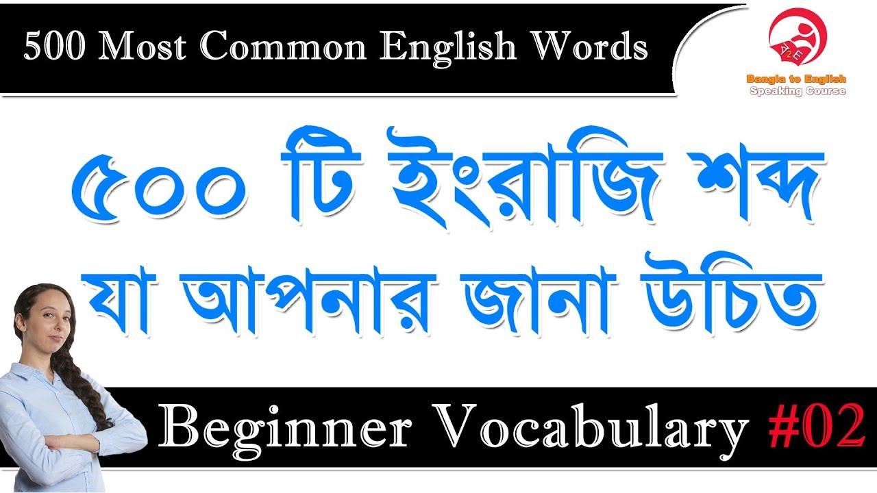 Papilloma meaning bangla, Zece florin chilian versuri engleza